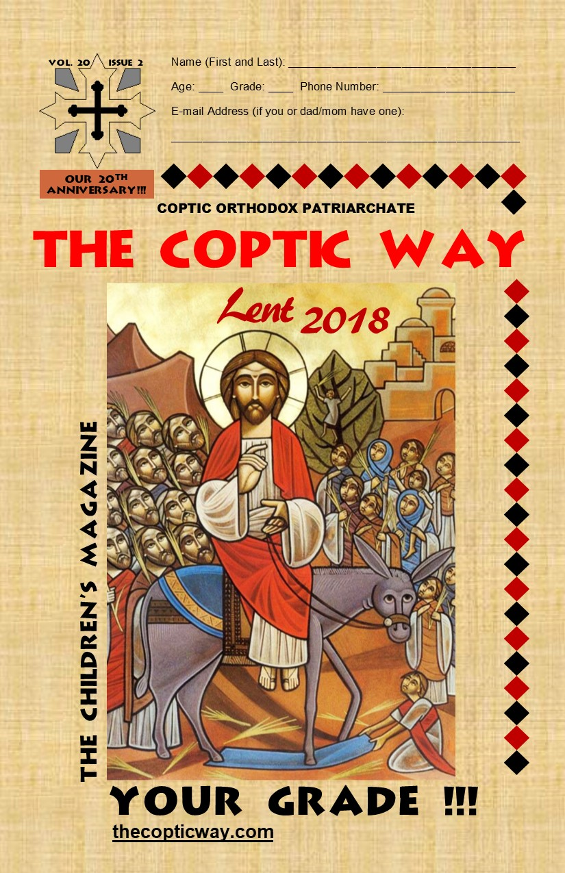 The Coptic Way Magazine