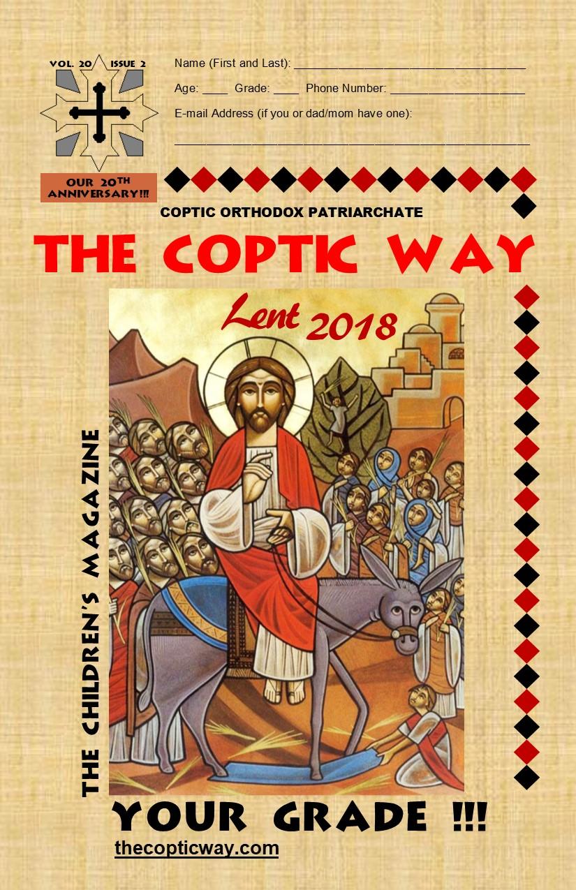 The Coptic Way Magazine